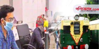 local train, bank staff, indian rail,