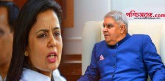 west bengal government. jagdeep dhankhar, mahua moitra, জগদীপ ধনখড়