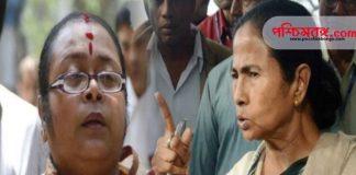 mamata banerjee, sonali guha, tmc, bjp, সোনালি গুহ, মমতা বন্দ্যোপাধ্যায়