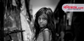 little girl, Child trafficking,