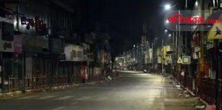 Night Curfew, নাইট কারফিউ
