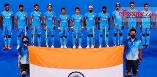 Indian hockey team wins bronze medal at Tokyo Olympics, ভারতীয় হকি দল
