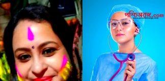 abanyika vhattacharya, west bengal doctor, west bengal, doctor,