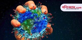 corona, corona virus, covid-19,