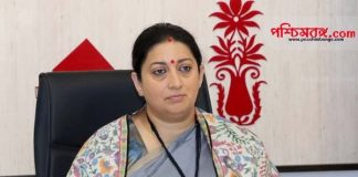 khela hobe, খেলা হবে, bengal post poll violence