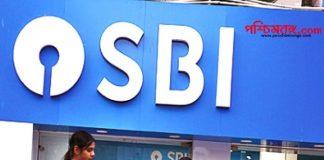 state bank of india, job, SBI Recruitment, sbi,