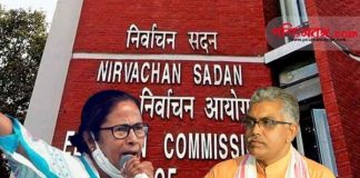 tmc, bjp, election commission of india, by-election