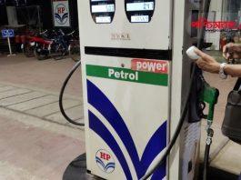 west bengal petrol pump strike, petrol pump strike