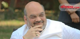 amit shah, bjp, home minister,