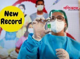 করোনা ভ্যাকসিন, corona vaccine, vaccination record