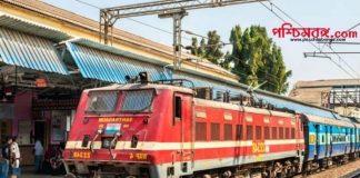 south eastern railway, দিঘা ট্রেন, হাওড়া, দক্ষিণ-পূর্ব রেল
