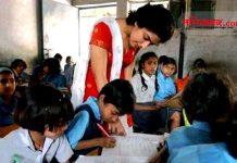 প্রাইমারী নিয়োগ, চাকরির খবর, primary school teacher