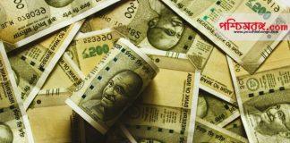 state bank of india, sbi,