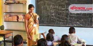 india teacher, teacher, job news,