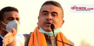 suvendhu adhikari, BJP, শুভেন্দু আধিকারি