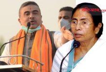 সুভেন্দু আধিকারি, suvendu adhikari, mamata banerjee, bjp,tmc