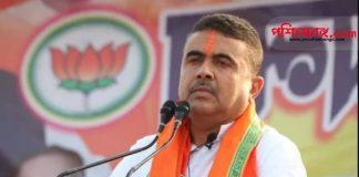 শুভেন্দু অধিকারী, bjp, suvendu adhikari, election commission of india