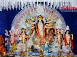 Durga Puja Guidelines 2021, দুর্গাপূজা গাইডলাইনস