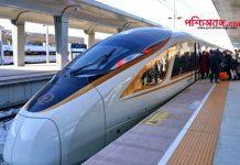 বুলেট ট্রেন, bullet train, howrah-varanasi bullet train, হাওড়া-বারাণসী বুলেট ট্রেন