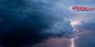 আবহাওয়া, আবহাওয়ার খবর, weather, today weather news